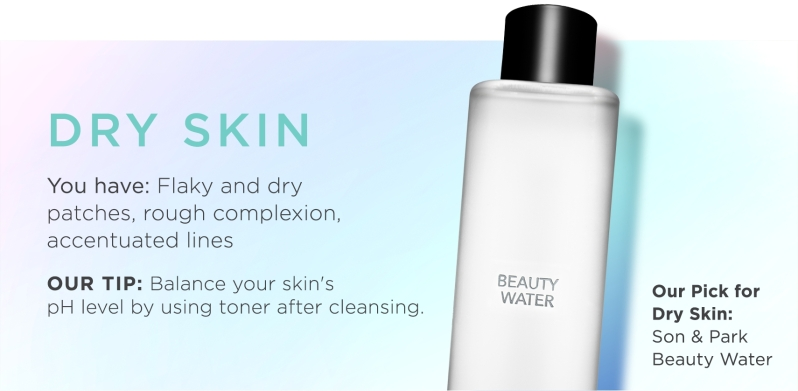DMBanner_SkinTypeDiscover_Dry-R1.jpg